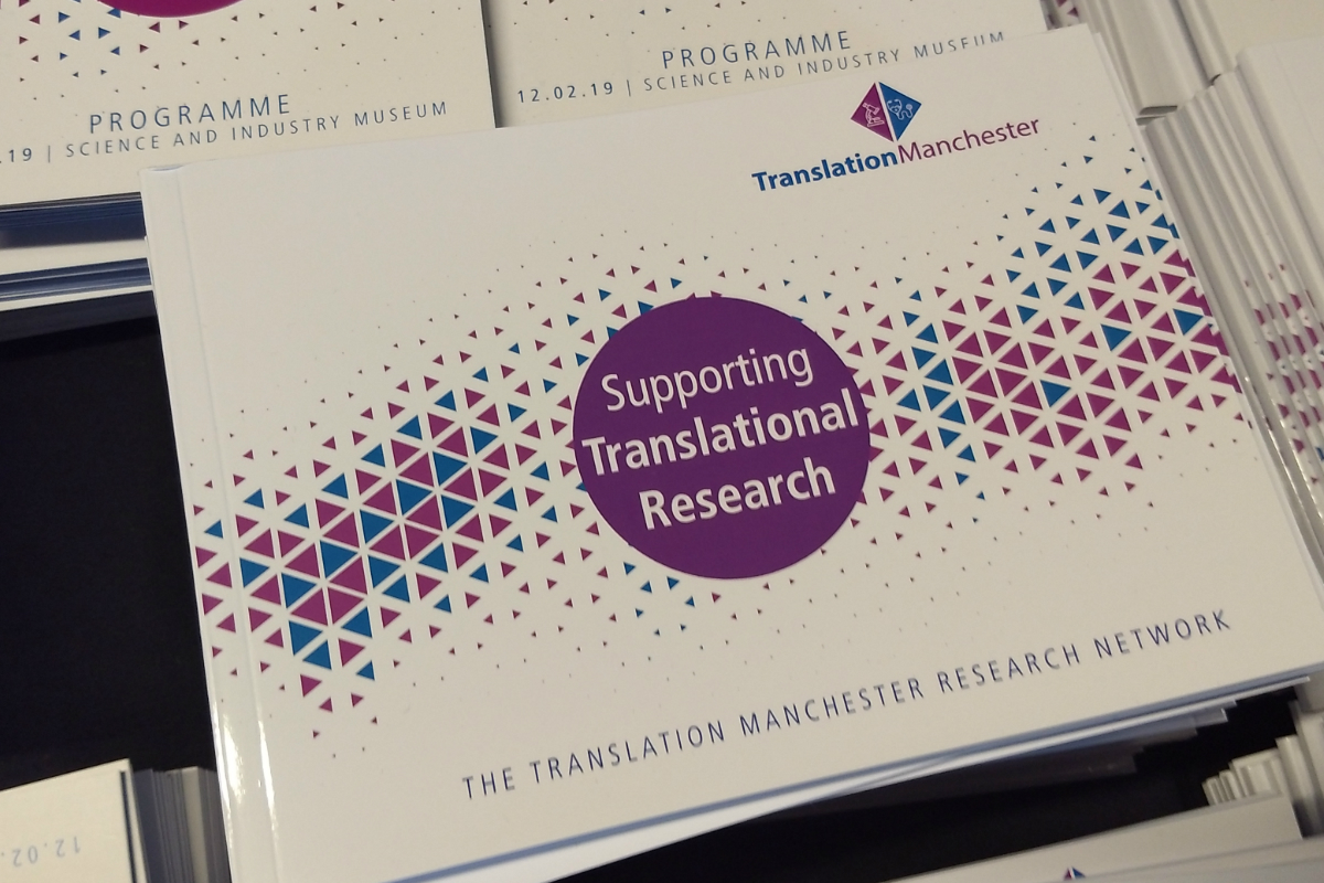 Translation Manchester Launch